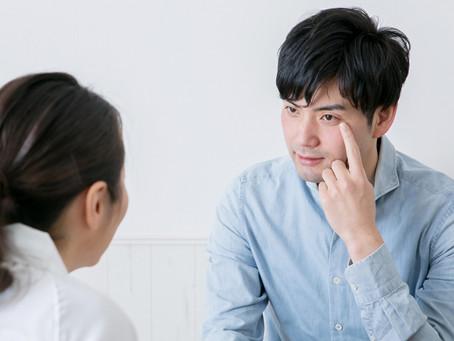 眉毛を整える道具をプロが解説!失敗しないメンズ眉毛の整え方