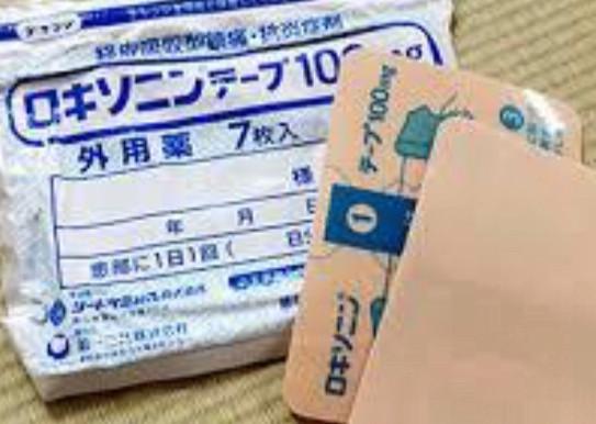 テープ ロキソニン 【ロキソニンテープ】って?効果効能・副作用を紹介!