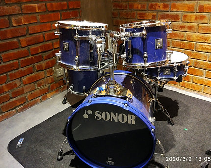Sonor S Class Blue - 1980s Germany Vintage