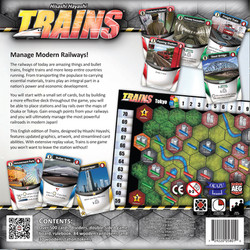 Trains_boxbottom
