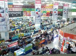 Shopping: Huaqianbei - 华强北