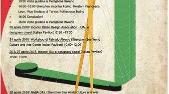 II Shenzhen Design Week From Micro to Macro: Italian designers in South China The Italian Pavilion: