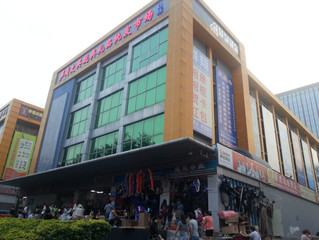 Shopping: Stationary and gift market