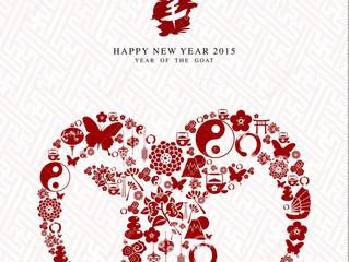 Buon anno della Capra di Legno/Happy Year of the Goat