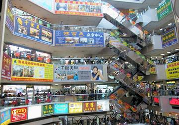 Consigli per lo shopping natalizio/  Xmas shopping suggestions