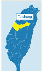 Taiwan, riflessioni di una nuova arrivata/ Taiwan, thoughts of a newcomer