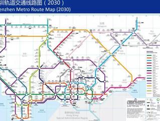 Novità 2016 nel settore dei trasporti di Shenzhen: da questa settimana apre la linea n.11 della metr
