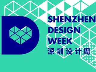 Shenzhen Design Week 2017