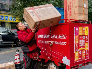 I migliori corrieri in Cina / Top Courier Services in China