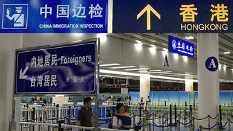 E-channel per stranieri/ E-channel for foreigners