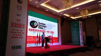 Italian Design Day: orgoglio italiano nel mondo