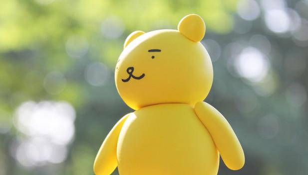 黄ぐまくんの日記