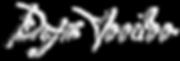 logo_deja_voodoo.png