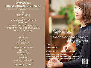 IMG_9899 2.JPG