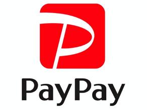 FLAT AZAMAS がPayPayでのお支払いが可能となりました。