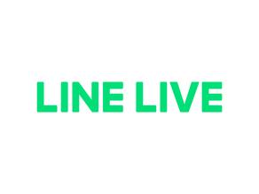 配信アプリ LINELIVE のオーガナイザー契約が完了しました。
