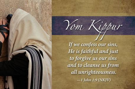 Yom-Kippur-prayer-at-the-Kotel.jpg