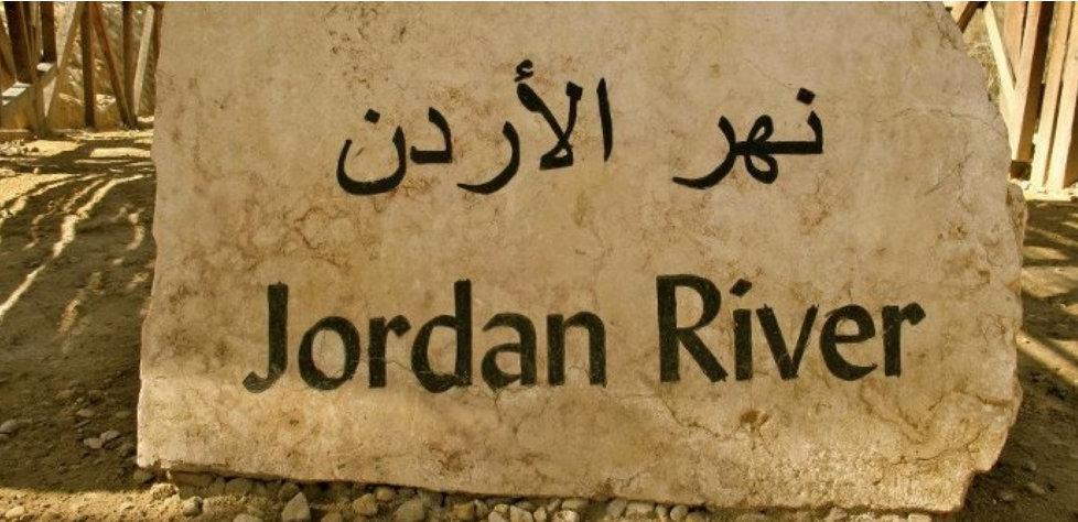 Jordan-River.jpeg