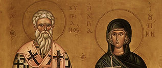 St-Cyprian-and-St-Justina.jpg
