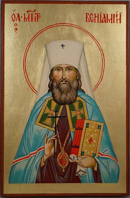 Saint-Benjamin-of-Petrograd-Hand-Painted