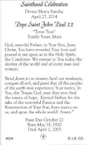 4024_Pope_St._John_Paul_II_Prayer_Card2_