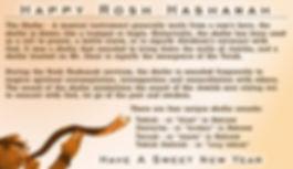 Rosh-Hashanah-Prayer.jpg