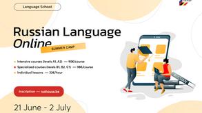 Recruitment for the summer language school