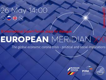 """Третий экспертный форум Россия - ЕС """"Европейский Меридиан, ХХI"""" открылся в Брюсселе"""