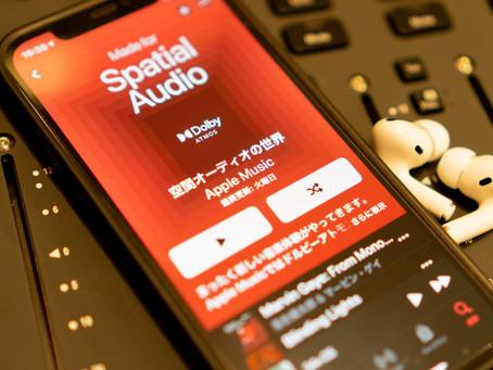 Apple Musicのハイレゾ配信を検証してみた。