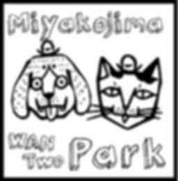 miyakojima1_2park-logo.jpg