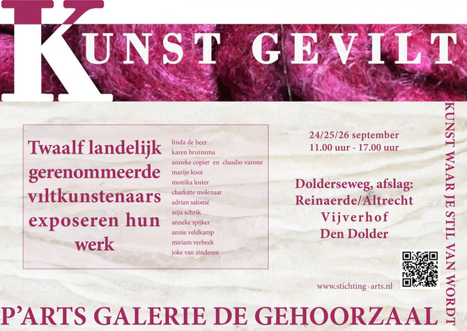 Felt For Architecture at the Galerie de Gehoorzaal 24, 25 and 26 September 2021