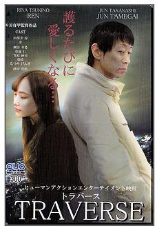 映画QUO.jpg