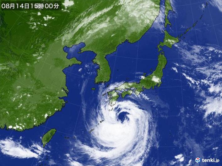 japan-near-large.jpg