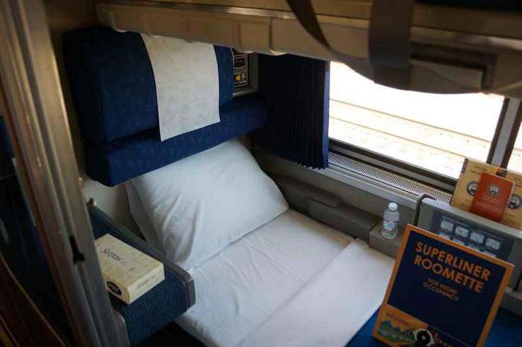 Amtrak Roomeete 2.jpg