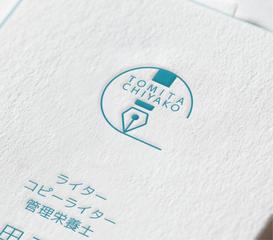 chiyako-card.png