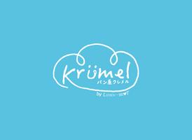krumel2.png