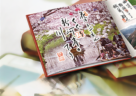 photobook-up.png