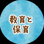 illust-B-button.png