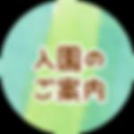 illust-C-button.png
