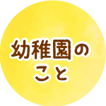 illust-a-button.png