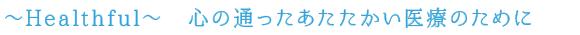 title-sinsatsu-re2.png