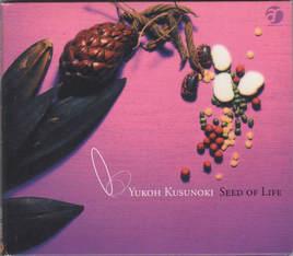 "Yukoh Kusunoki | ""Seed Of Life"""