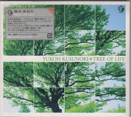 Yukoh Kusunoki | Tree Of Life