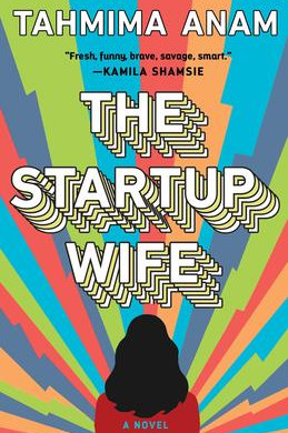 """""""The Startup Wife"""" 