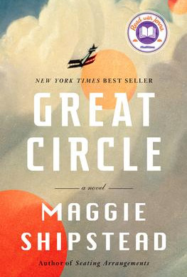 """""""Great Circle"""" 