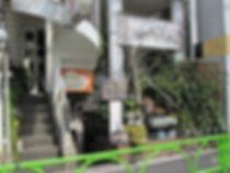 上馬4-5-5【カフェ】ライスカフェ (3)-.jpg