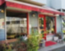豪徳寺1-45-2【カフェ】ピコンバー(PICON BER) (1)-.jpg