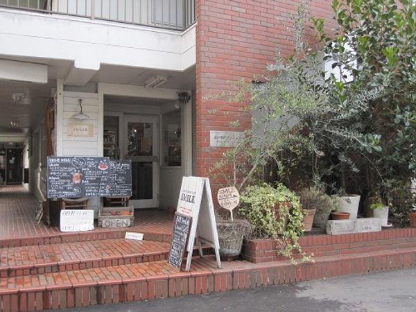 駒沢2-18-4【カフェ】スマイル (3)-.jpg