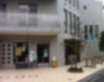 岡本2-33-23【カフェ】プースカフェ-.jpg