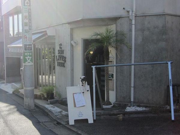 三軒茶屋1-27-33【カフェ】カフェ ザ ザン リブズ ヒア.jpg